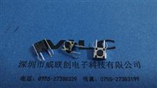 6X6X5H带支架按键开关(玄色柄)TS-038