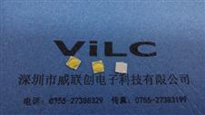 4.8X4.8X0.58H 超薄贴片 轻触开关 TS-022