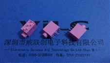 耳机插座PJ-325C粉白色90度5P插板3.5口径