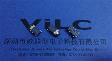 沉板式耳机插座pj-342下沉式6PSMT音频插座