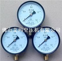 空壓機壓力表|儲氣罐壓力表|壓力容器壓力表
