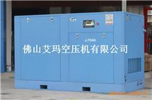 劲源75KW(100HP)螺杆空压机|劲源75AG螺杆空压机|劲源空压机