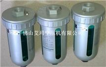 SMC-AD402自動排水器 空壓機自動排水器 浮球式自動排水器