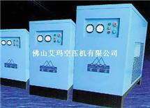 豪迈尔冷干机(干燥机)