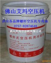 復盛螺桿空壓機冷卻液|復盛空壓機專用油|螺桿空壓機專用油