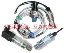 空壓機壓力傳感器|壓力變送器|溫度傳感器