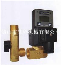 乔克电子排水器|空压机自动排水器|空压机自动排污阀