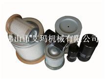 空压机保养配件(空压机三滤)