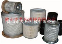 勁源空壓機配件、空壓機保養配件