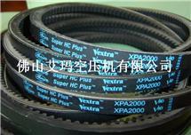 空压机皮带|盖茨皮带|工业传动皮带