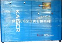 贵州空压机|贵阳空压机|螺杆空压机|恺撒空压机