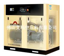 艾尔林克螺杆空压机|直联传动螺杆空压机