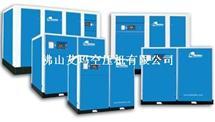 稀土永磁变频空压机节省电费42%