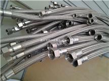 空压机不锈钢高压油管、气管
