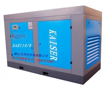 恺撒110KW螺杆空压机|20立方螺杆空压机|恺撒150HP空压机