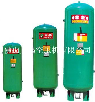 空压机储气罐(压力容器)