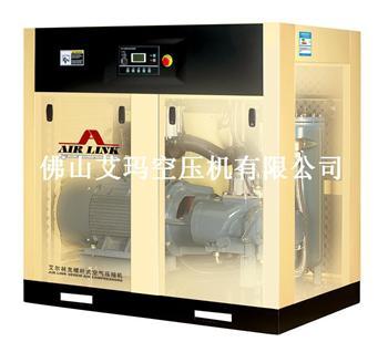 艾尔林克螺杆空压机 直联传动螺杆空压机