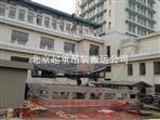 北京空调室外机吊装-设备吊装公司