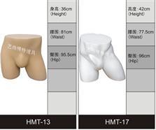 裤台橱窗模特234
