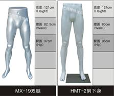 裤台橱窗模特236