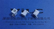 DC电源插座DC-005白色【孔径6.3mm,针2.0MM】