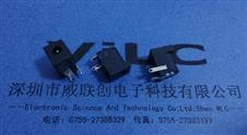 电源插座DC-005C小孔径3.9MM+针1.3MM耐低温ROHS