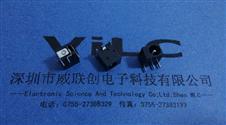 .电源插座DC-044 针芯2.0 SMT3P