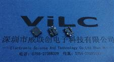DC电源插座-DC-056有柱 0.7针 2.0孔径SMD