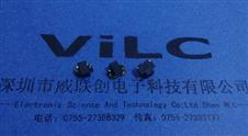 .DC电源插座-DC-097迷你插座0.5针-2.1孔径