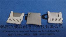 行车记载仪:SD长卡正面(180°SMT&有柱-11P全贴、不锈钢外壳'ROHS')