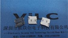 T-F自弹卡座 外焊式(双压片-带弹片)