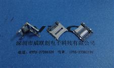 TF掀盖卡座-1.5H-内焊翻盖卡座+8P端子SMT