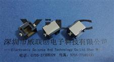 RJ45网络接口-沉板式SMT贴板 半包