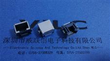 .RJ45网线插座-沉板贴片SMD全包