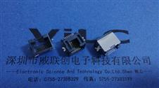 RJ45网络接口-沉板式SMT半包 8P贴片