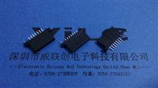 游戏机插座+7PIN游戏机连接器插头 黑色