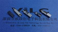 游戏机数据插头 NOSI两件式公头+二件套插座