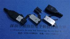游戏机插座-SP三件式插头+母座