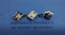 HDMI 19P A型 四脚插板 针贴片SMT端子 母座