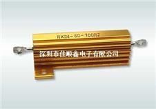 金色铝壳电阻 摄像头/监视器专用铝壳电阻