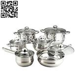 拉斯維加斯12件套鍋(12-piece Stainless Steel Cookware Set)ZD-TZG111