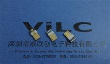 MICRO单排焊线式公头+前五后四=白色胶芯+外壳镀金端子