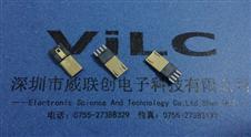 加长MICRO焊线公头+前五后四+不锈钢镀金3U