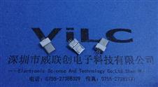 MICRO 5P夹板1.0公头白色胶芯3.0厚