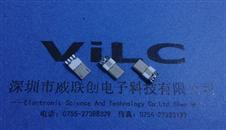 MICRO厚度3.0白色焊线式公头 前五后四单排焊线式