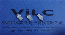 MICRO 5P前五后五白色胶芯 双排焊线式