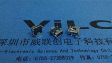 短体MINI 5P USB四脚全贴片SMT式 有柱