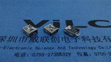 180度挺立式MINI USB 5P插板DIP 无牢固脚