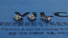 180度MINI 5P USB 挺立式DIP母座 直插直脚(短针)