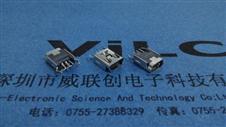 180度 立式DIP式 MINI USB 5P弯脚直插【长针-短针】